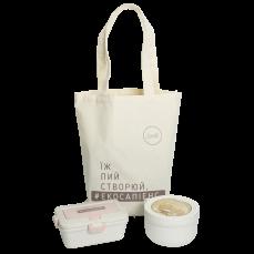 "Эко ланч набор эко-сумка шоппер + розовый ланч бокс ""Ecosapiens"" 950 мл + бежевая ланч бокс супница в форме чашки 850 мл"