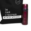"""Эко подарочный ланч набор красный термос """"Travel"""" 500 мл + эко-сумка шоппер + подарочная коробка"""