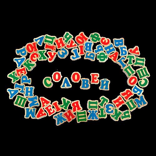 """Набор """"Украинский алфавит на магнитах 72 буквы"""""""