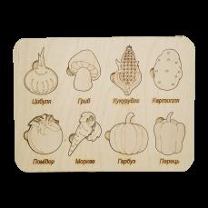 Детский деревянный планшет «Овощи»