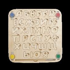 """Детский деревянный планшет """"Азбука"""""""
