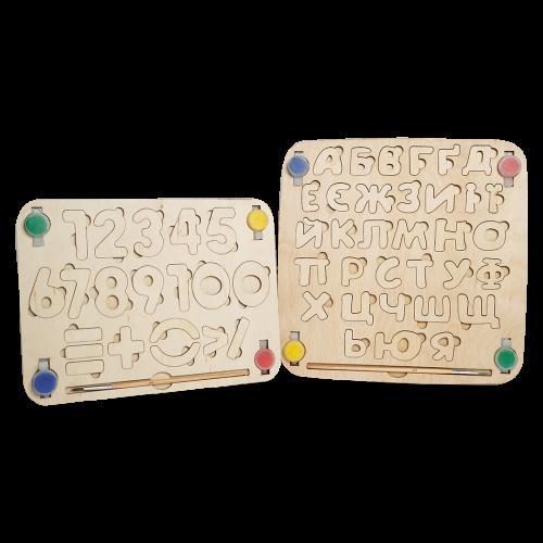 """Детский деревянный набор, планшет """"Азбука"""" + планшет """"Цифры"""""""