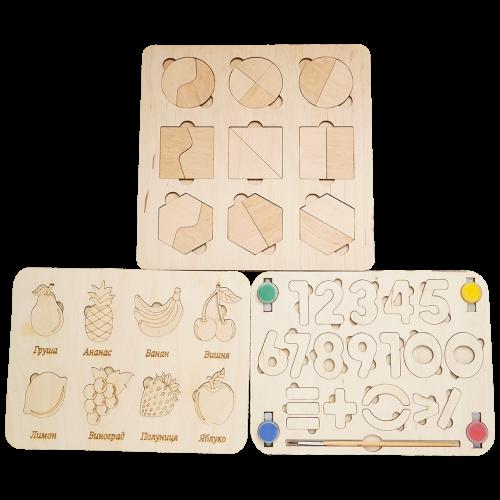 """Детский деревянный набор, планшет """"Цифры"""" + планшет  «Геометрические фигуры» + планшет «Фрукты»"""